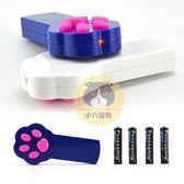 貓玩具激光逗貓棒逗貓激光筆紅外線電動玩具雷射筆逗貓玩具 滿598元立享89折
