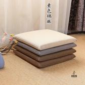 坐墊辦公室座墊純色加厚餐椅軟墊子日式亞麻可拆洗椅墊榻榻米【愛物及屋】