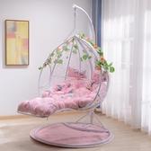 吊籃籐椅吊床室內家用雙人搖椅陽臺吊蘭鳥巢搖籃椅千吊椅 交換禮物 YXS