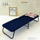 折疊床 MC加固折疊床單人午睡簡易陪護床辦公室午休床便攜行軍床 JD 榮耀3c