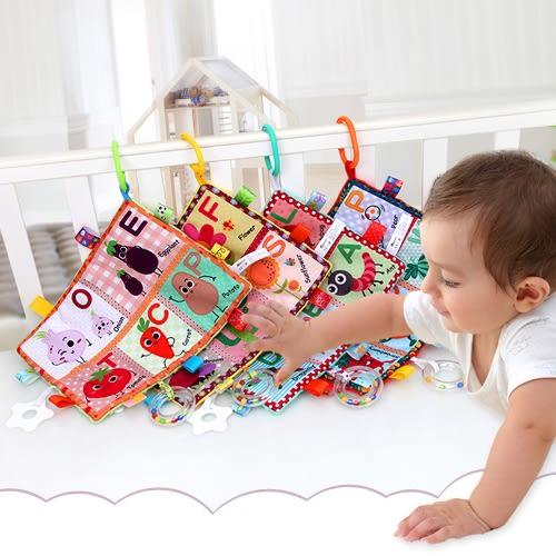 玩具 嬰兒豆豆絨柔軟蔬菜水果標籤安撫巾 B7R070 AIB小舖