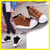 帆布鞋高筒鞋坡跟厚底內增高休閒鞋百搭魔術貼原宿學生二棉鞋