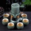 ronkin中式復古喝茶茶具套裝半全自動...