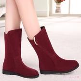 冬季新款平底平跟雪地靴女加絨加厚保暖棉鞋女低跟厚底中筒靴 XN7854【Rose中大尺碼】