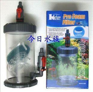 前置過濾桶KF-PU-1500B 16/22