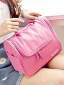大容量大號化妝包手提洗漱包便攜旅行化妝箱簡約化妝品收納包小號『韓女王』