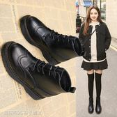 馬丁靴 新款ins馬丁靴女短筒布洛克靴子女冬加絨棉鞋內增高厚底短靴 維科特3c