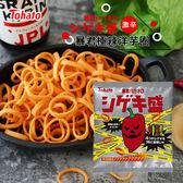 日本 Tohato 東鳩 暴君極辣洋芋圈 (激辛) 60g 暴君 辣薯圈 圈圈餅 極辣洋芋圈 洋芋圈 餅乾