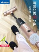 吸塵器家用小型手持式迷你超靜音強力大功率吸塵機螨蟲狗毛 WD科炫數位旗艦店