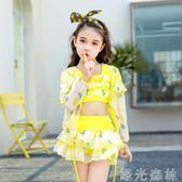 兒童泳裝 兒童泳衣女三件套分體裙式大中小童女孩公主寶寶女童游泳衣 綠光森林