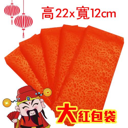 03024-1 鳳紋香水 12k 禮金袋 22x12公分 大紅包袋 100入/包 (非一般紅包袋尺寸)
