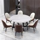 北歐現代輕奢大理石餐桌小圓戶型家用桌子圓形帶轉盤簡約桌椅組合【頁面價格是訂金價格】