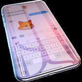 全館83折 iPhoneX鋼化膜蘋果Xs手機iPhone全屏覆蓋iPhoneXsMax藍光