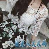 罩衫鏤空罩衫女夏短款小外套蕾絲衫搭配長裙的上衣網衫寬鬆百搭小外『俏美人大尺碼』