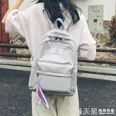書包原宿小清新簡約帆布雙肩包校園中學生韓版古著感少女文藝背包 滿天星