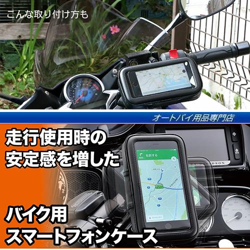 摩托車手機架車架手機座garmin3595 garmin3790 garmin 2465t 2567 racing s 150 125 ray kymco