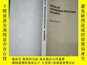 二手書博民逛書店design罕見of earthquake-resistant buildingsY180528 Wakaba