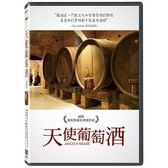 天使葡萄酒 DVD Angel's Share 免運 (購潮8)