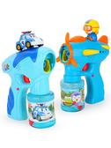 泡泡機 兒童全自動泡泡水補充液不漏水電動吹泡泡槍玩具