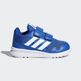ADIDAS ALTARUN CF I [CQ0028] 小童鞋 運動 休閒 跑步 透氣 網布 魔鬼氈 保護 藍白