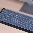 桌上型電腦鍵盤矽膠保護膜 透明鍵盤膜 通用鍵盤膜防水防塵防污【SV9514】BO雜貨