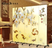 設計師美術精品館屏風隔斷折屏富貴有魚辦公客廳移動背景布藝中式仿古折疊定制特價