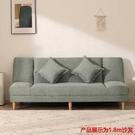 懶人沙發 小戶型沙發出租房可折疊沙發床兩...