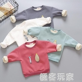 寶寶秋冬加絨長袖連帽T恤 1-2-3-4歲洋氣男童女童加厚圓領打底衫上衣 極客玩家