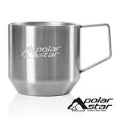 【POLARSTAR】雙層不銹鋼斷熱杯 340ml /附蓋 P19705 咖啡杯.茶杯.保溫杯.水杯.露營.戶外.居家