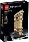 LEGO 樂高 Architecture 21023 - Flatiron Building