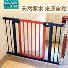 護欄 樓梯護欄 兒童安全門欄實木寶 防護欄 嬰兒廚房 圍欄柵 欄門