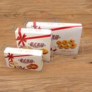 2粒/4粒/6粒 葡式蛋塔盒 蛋塔紙盒 包裝盒 點心盒【C104】蛋塔包裝 蛋塔盒 紙盒 西點盒 方盒