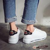 厚底小白鞋女鞋學生百搭帆布鞋韓國休閒白色chic板鞋 「尚美潮流閣」