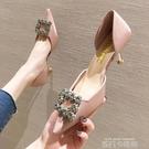 尖頭單鞋女2020年春款新款夏天百搭網紅夏季鞋子黑色細跟高跟鞋夏 依凡卡時尚