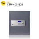 耶魯Yale 安全認證系列數位電子保險箱...