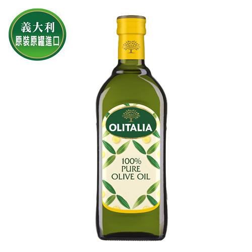 【Olitalia奧利塔】純橄欖油 1000ml