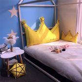 靠枕 床上靠墊軟包床頭大靠背網紅公主ins毛絨皇冠靠枕超大號抱枕少女『鹿角巷YTL』