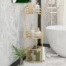 置物架 北歐ins浴室收納置物架落地多層衛生間廁所 客廳多功能儲物籃架子 洛小仙女鞋YJT