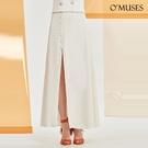 OMUSES A-Line排釦前開岔白色長裙