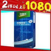 【免運】白蘭氏 保捷膠原錠 30錠/盒 【i -優】