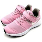 《7+1童鞋》中童 NIKE STAR RUNNER (PSV) 緩震透氣網布 運動鞋 慢跑鞋 F855 粉色