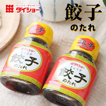 日本 Daisho 餃子沾醬 100g 餃子醬 水餃醬 沾醬 配醬 調味醬 醬油 醬料 日式