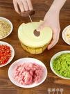手動拉切打絞蒜攪拌餃子餡碎菜辣椒料理機絞肉器家用式神器小型【免運快出】