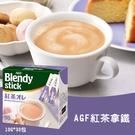 日本 AGF即溶紅茶歐蕾/盒