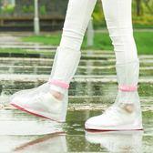 透明高筒雨靴套男女防滑水鞋 成人戶外加厚耐磨防水雨鞋套  歐韓流行館