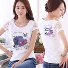 短袖t恤女夏季新款蕾丝半袖印花圆领打底衫修身白色大码 優尚良品