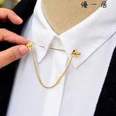 一字針插針領針男襯衫領扣胸針
