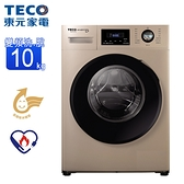 TECO東元10KG變頻洗脫滾筒洗衣機 WD1073G~含基本安裝+舊機回收