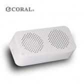 [富廉網] 【CORAL】SY101 隨身攜帶 小巧多功能口袋音響 藍芽喇叭