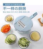 廚房切菜神器土豆絲切絲器神器家用刨絲器多功能切菜器土豆切片器